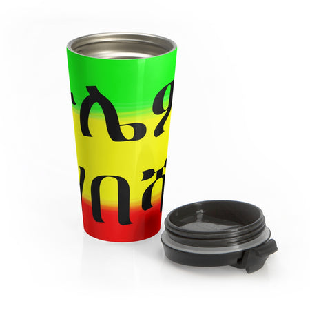 Habesha forever - Stainless Steel Travel Mug - African Style Jewelry