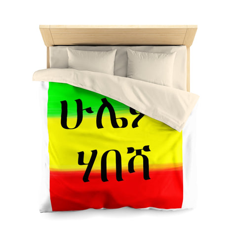Habesha forever - Microfiber Duvet Cover - African Style Jewelry