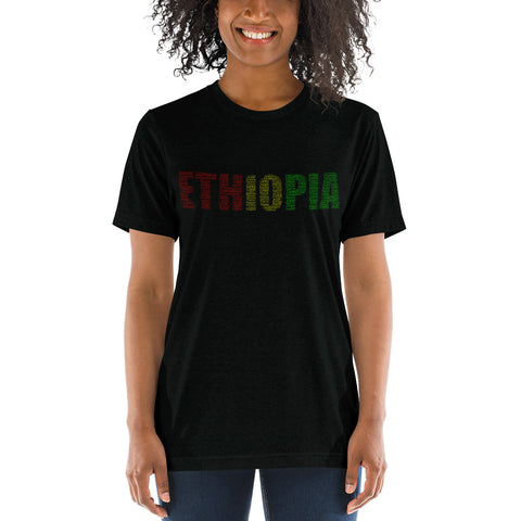 Habesha Forever - Short sleeve t-shirt - African Style Jewelry