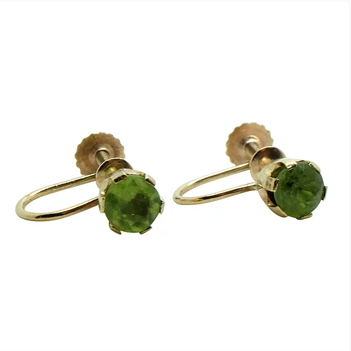 'Alicia' 9ct Gold Peridot Vintage Earrings