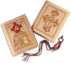 Book Cover with Pantocrator - WN3315