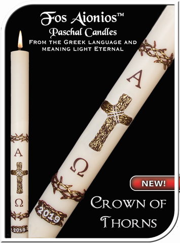 Paschal Candle  - Crown of Thorns