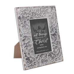 Exquisitely Embossed Grey Frame with Bible verse - GPEQF11SGR