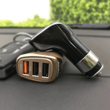 Belpink Car Charger 3 USB Port, Quick Charger 3.0, Rapid faster charging for multiple devices