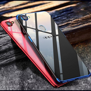 OPPO F7  Baseus® Ultra Protection Soft Silicone Thin Transparent Case