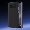 Galaxy Note 8 Luxury Ultra Protection Leather Carbon Fiber Soft TPU Shell Case