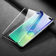 Galaxy S10 Baseus® 5D Curved Screen Full Protector Glue Tempered Glass