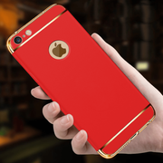 iPhone 6/6S 3in1 Ultra Protection Shockproof Case