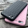 Baseus® iPhone 7 100% Original Ultra Hybrid Thin Weave Protection Case