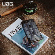 iPhone 7 UAG®100% Original Armor Shell & Drop Tested Military Case