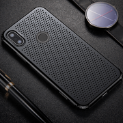 Redmi Note 5 Pro Heat Dissipation Breathing Series Matte Back Case