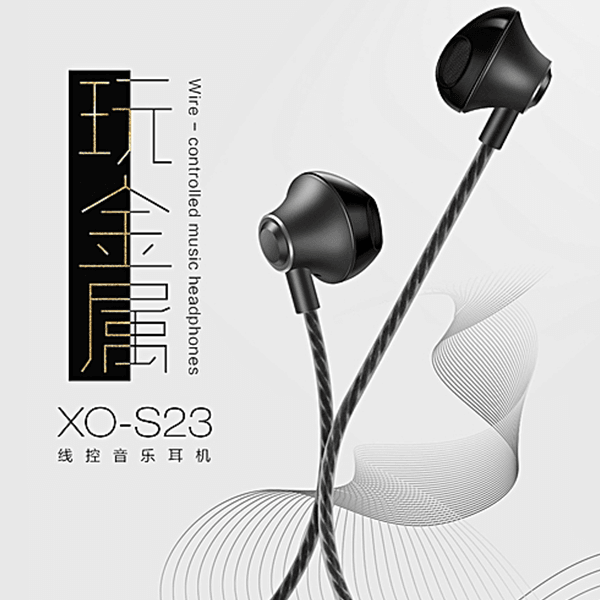 XO® S23 Anti-wrap Line Control Music In Earphone