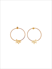 Karma loop - Loop Earrings