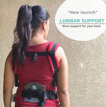 Kol Kol Lumbar Support