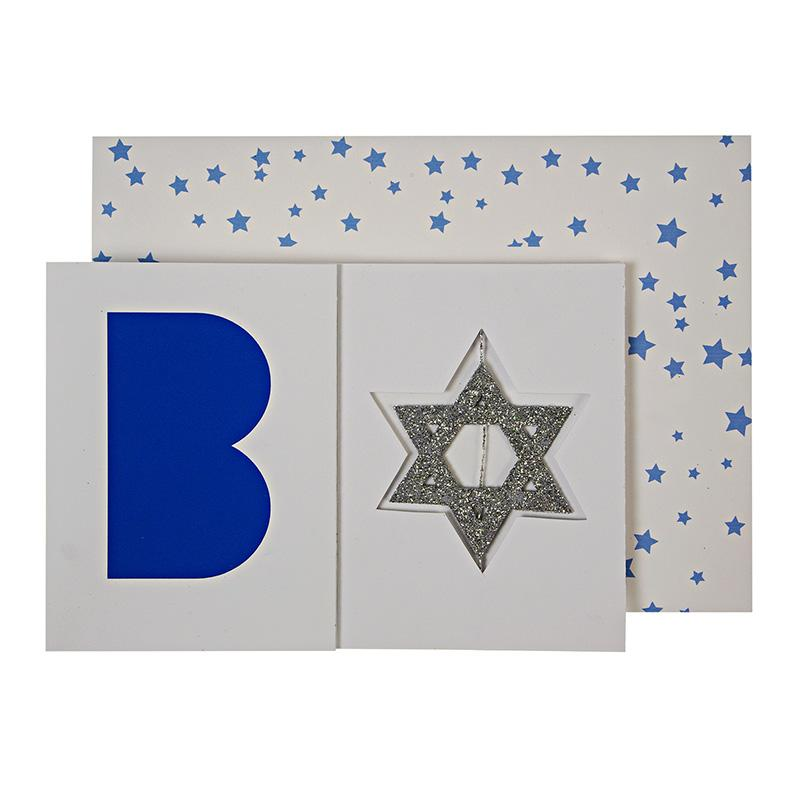 GREETING CARD - BAR MITZVAH BANNER MERI MERI, GIFT GIVING, MERI MERI - Bon + Co. Party Studio