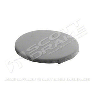 GMK3020242645 1964-1965 FORD MUSTANG WINDSHIELD WASHER BAG CAP- STAINLESS STEEL