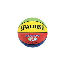 Rookie Gear Basketball - Multi-Color