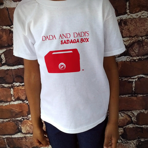 Dada and Dadi's Sadaqa Box™ - Youth T-shirt