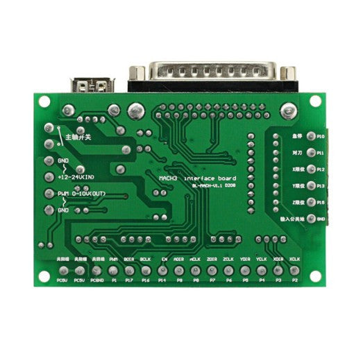 5-Axis Breakout Board for Stepper Motor Driver for CNC Mill