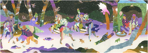 The Future... wallpaper by Tomokazu Matsuyama