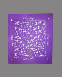 Deep Purple (Now What) Purple Bandana
