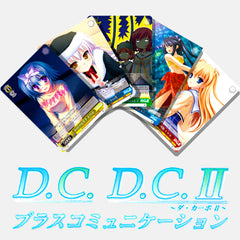 Da Capo / Da Capo II Plus Communication EB Japanese