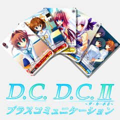 Da Capo / Da Capo II Plus Communication Japanese