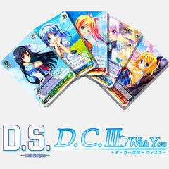 Da Capo III With You / Dal Segno Japanese