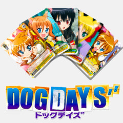 Dog Days Dash (Prime) EB Japanese