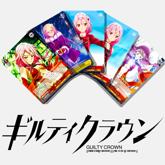 Guilty Crown Japanese