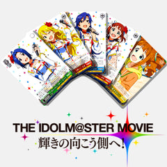 Idolm@ster Movie Japanese