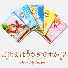 Is the Order a Rabbit?? Dear My Sister Japanese