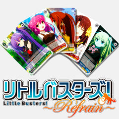 Little Busters! Refrain Anime EB Japanese