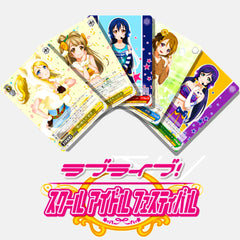 Love Live! School Idol Festival Japanese