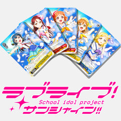 Love Live! Sunshine!! Japanese