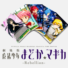 Madoka Rebellion Japanese