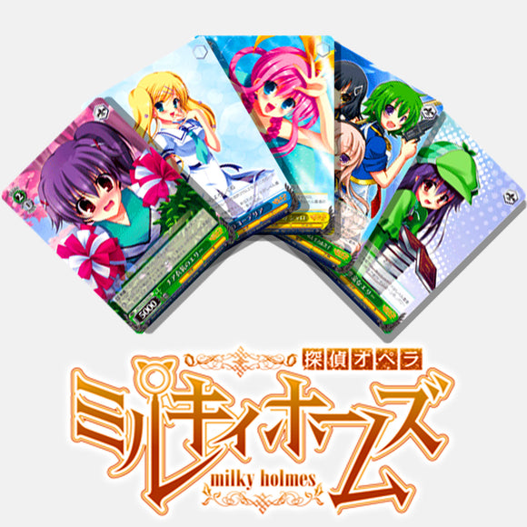 Milky Holmes 2 Japanese