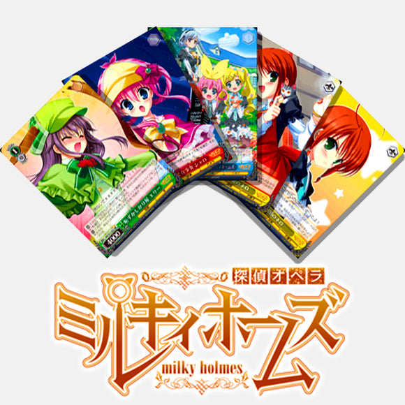 Milky Holmes Japanese