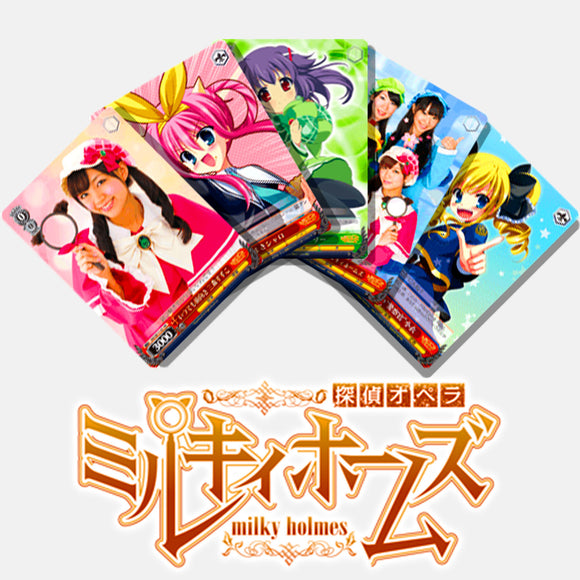 Milky Holmes: Counterattack of the Genius 4 EB Japanese