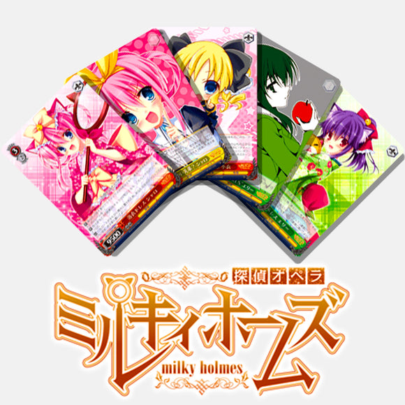 Milky Holmes Second Stage Edition Japanese