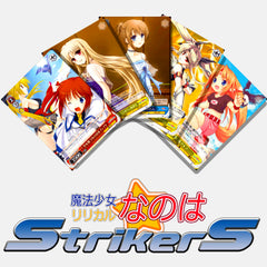 Nanoha StrikerS Japanese