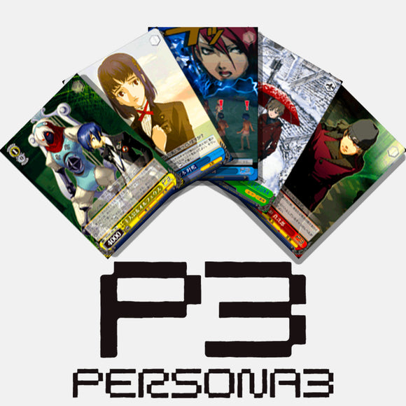Persona 3 Japanese