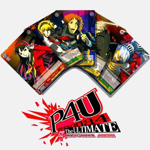 Persona 4 Ultimate EB Japanese