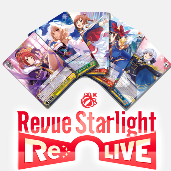 Revue Starlight Re Live Japanese