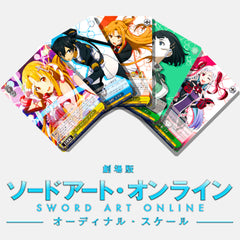 Sword Art Online Ordinal Scale Japanese