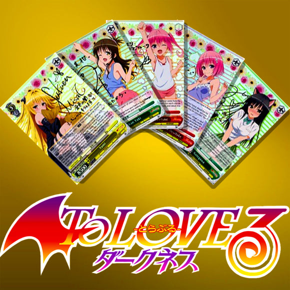 To Love-Ru EN Foils