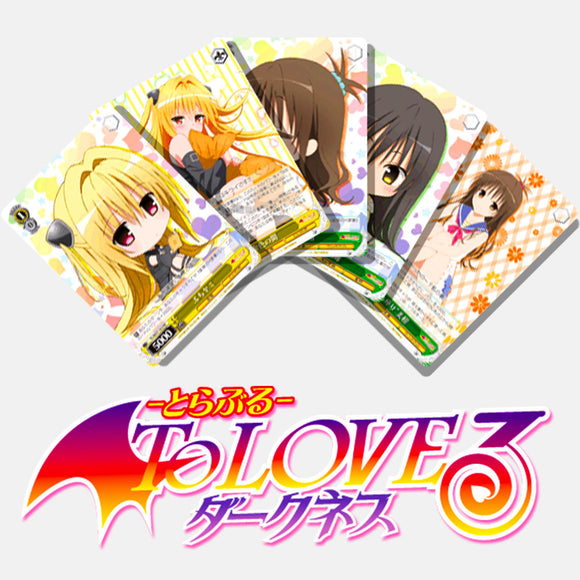 To Love-Ru 2nd Japanese
