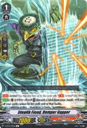 V-BT02/031EN Stealth Fiend, Hamper Gapper