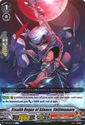 V-BT02/053EN Stealth Rogue of Silence, Shijimamaru