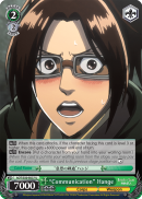 "AOT/S50-E037 ""Communication"" Hange"